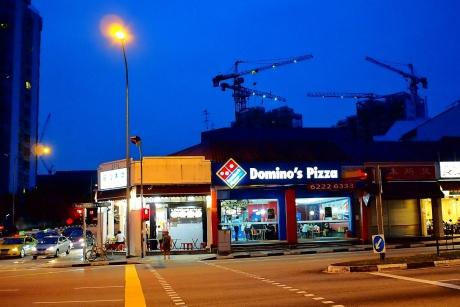 Domino's Pizza Kovan