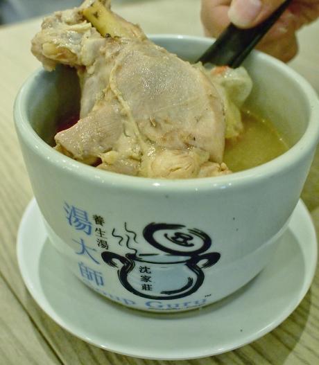 Food Junction Bugis Junction Blissful Soup